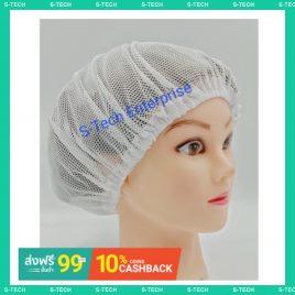 หมวกตาข่ายคลุมผม หมวกโรงงานอุตสาหกรรม (CAP-004)